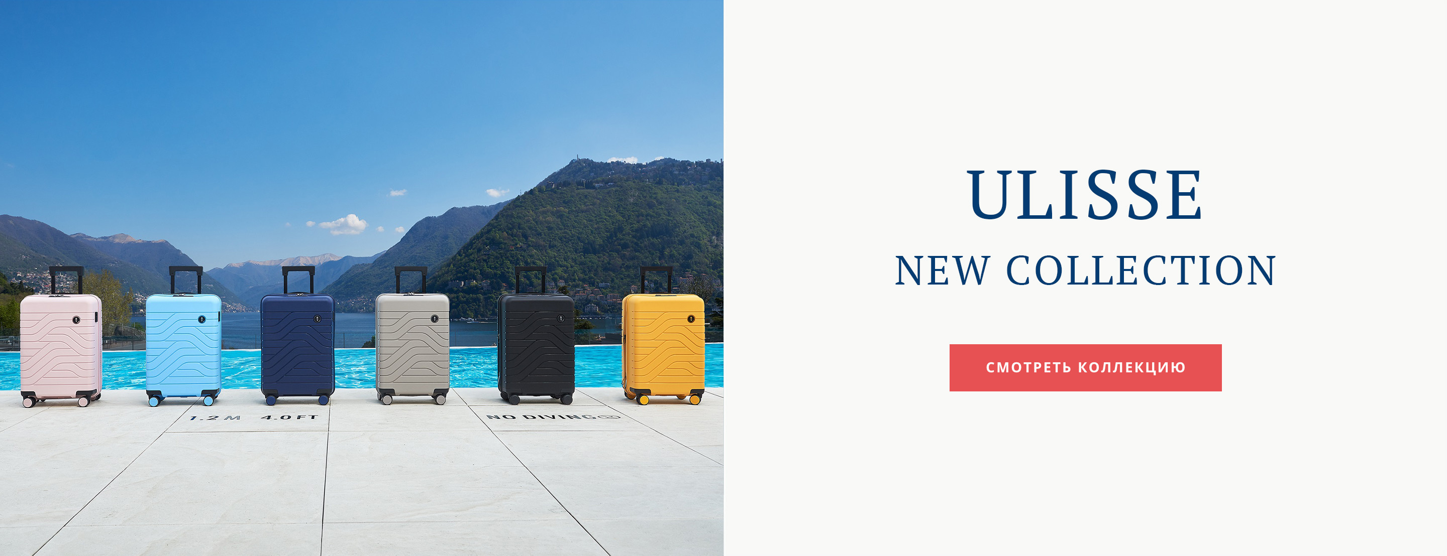 New BY1 ULISSE COLLECTION